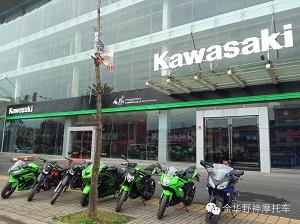川崎金华4S大贸店